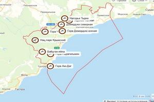 Крымские маршруты
